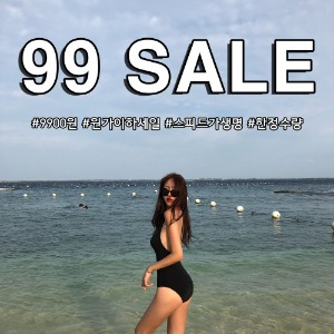 99SALE [OUTER,TOP,OPS,BOTTOM]